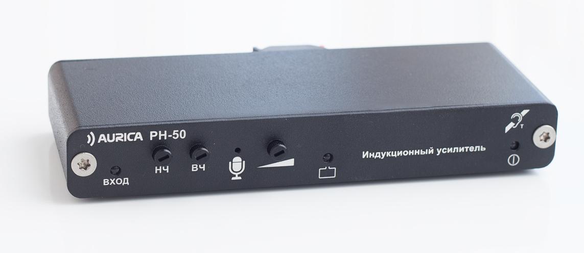 _ph-50